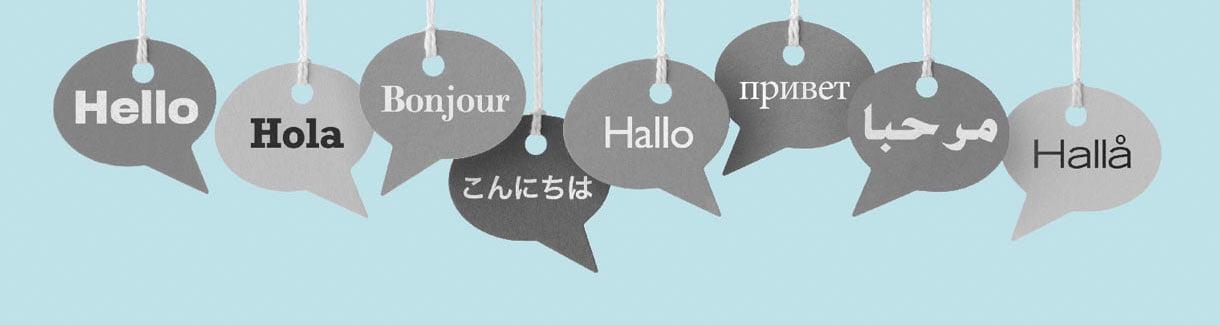 Πολύγλωσσα Περιεχόμενα