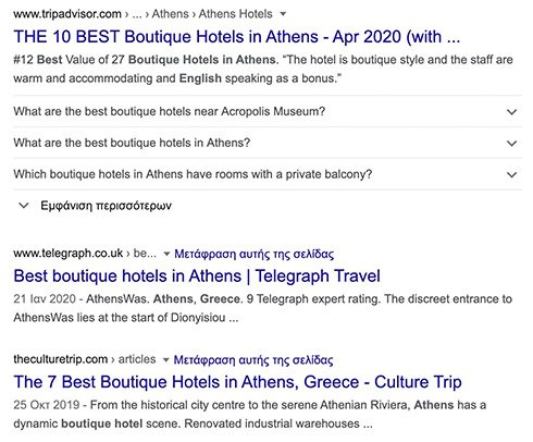 Screenshot of search results for best boutique hotel in athens