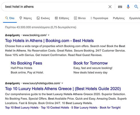 Screenshot of search for best hotel in athens